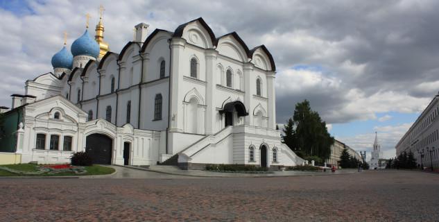 Katedrála Zvěstování - https://www.flickr.com/photos/sarahmrogers/3953214588/