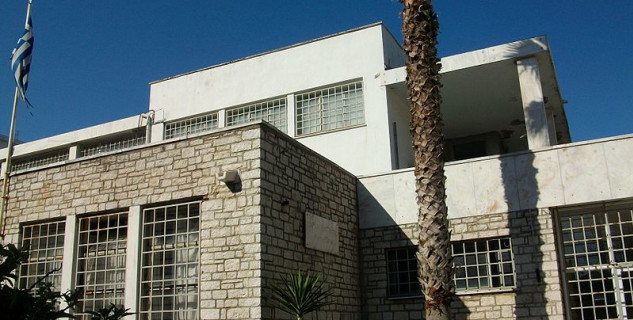 archeologické muzeum - https://commons.wikimedia.org/wiki/File:Museu_Arqueol%C3%B2gic_de_Corf%C3%BA,_exterior.JPG?uselang=cs