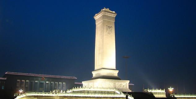 Památník lidových hrdinů - https://en.wikipedia.org/wiki/Monument_to_the_People's_Heroes#/media/File:MonumentPeoplepic2.jpg