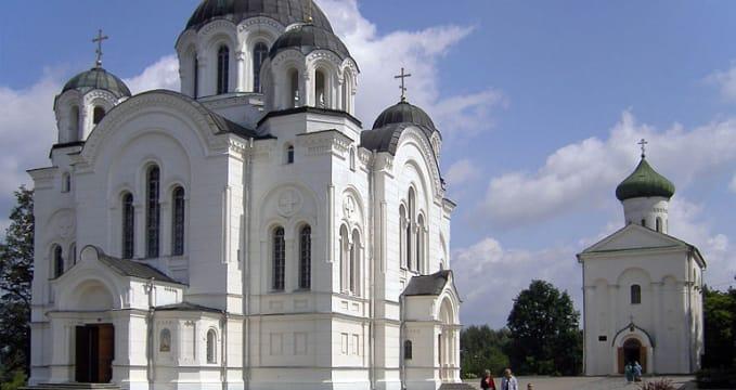 Saint Euphrosyne Monastery - https://commons.wikimedia.org/wiki/File:Polatsk-St._Euphrosine2.JPG