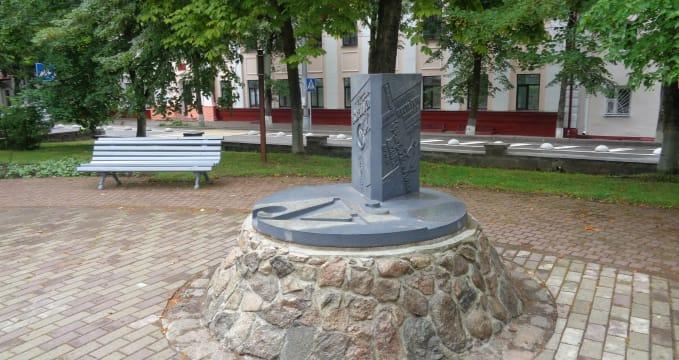 Památník písmenu Ў -