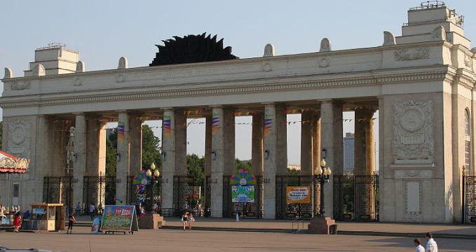 Gorky park - https://fi.wikipedia.org/wiki/Tiedosto:Moscow_Gorky_Park_entrance.jpg