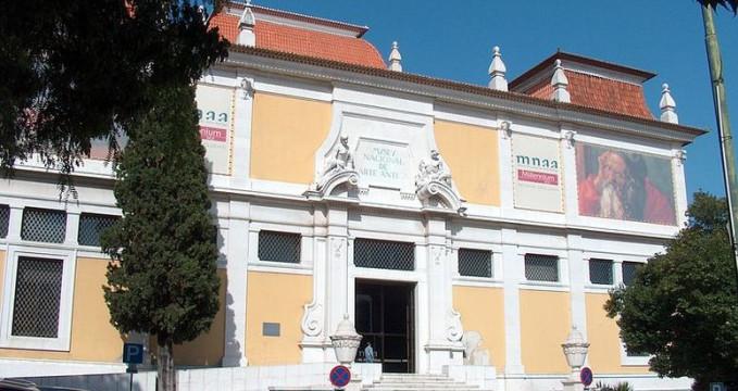 Museu Nacional de Arte Antiga - http://commons.wikimedia.org/wiki/File:Museu_Nacional_de_Arte_Antiga2073.jpg