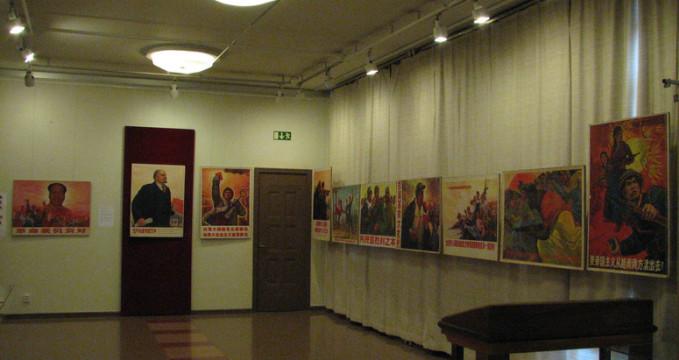 Muzeum věnované Leninovi - https://www.flickr.com/photos/kimandcyril/9962522396/