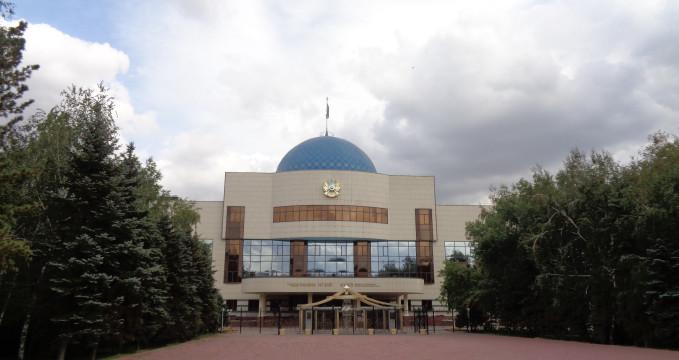 Muzeum prvního prezidenta Kazachstánu -