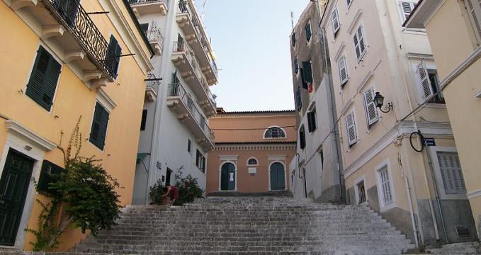 Byzantské muzeum - https://commons.wikimedia.org/wiki/File:Museum_Antivouniotissas_in_Corfu.JPG?uselang=cs