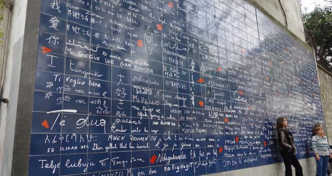 Le mur des je t'aime -