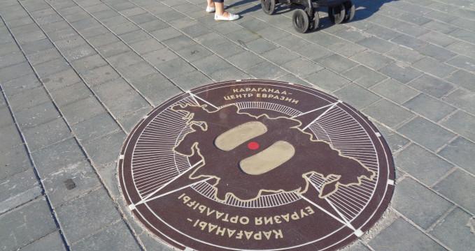 Karaganda, geografický střed Euroasie -