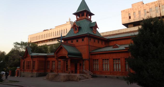 Muzeum hudebních nástrojů, Almaty -
