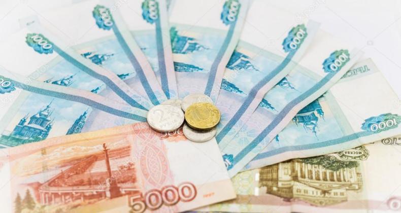 Ruské mince a bankonvky rublu