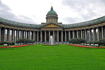 Kazaňská katedrála - https://www.flickr.com/photos/archer10/4101003803/