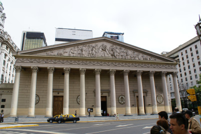 Catedral Metropolitana - https://www.flickr.com/photos/agarcia/357070560