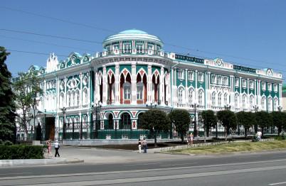 Sevastyanuv dům - https://commons.wikimedia.org/wiki/File:Sevastjanov_House.jpg