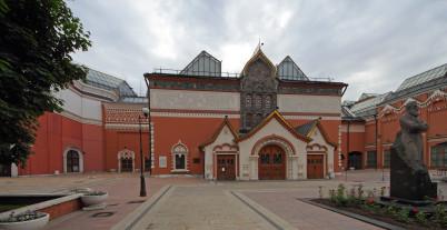 Tretyakov gallery - https://en.wikipedia.org/wiki/Tretyakov_Gallery#/media/File:Moscow_05-2012_TretyakovGallery.jpg