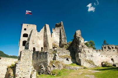 Likavský hrad  - https://commons.wikimedia.org/wiki/File:Hrad_Likava.jpg