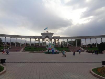 Park prvního prezidenta Kazachstánu -