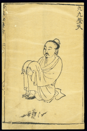 ArboLife-events-krivine-do-in-Dao-yin-seated-1