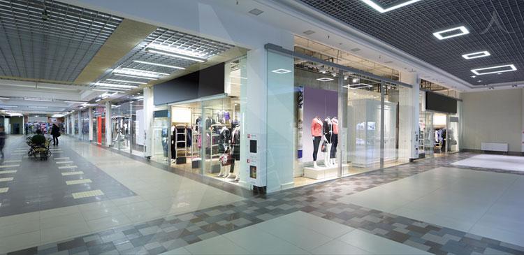 nexus mall slider 5