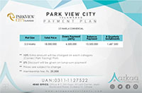 park view city islamabad payment plan