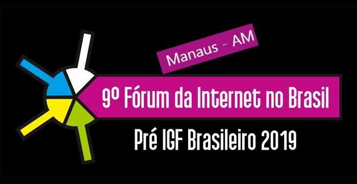 Fórum da Internet no Brasil