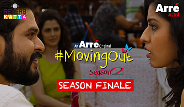 movingoutseason2episode10