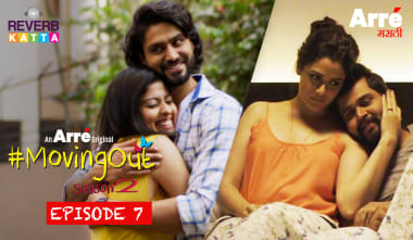 movingoutsaeson2episode7
