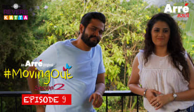 movingoutseason2episode9