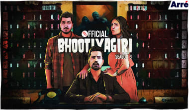 officialbhootiyagirireview