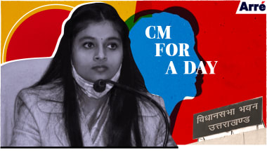 NationalGirlChildDayonedayCM