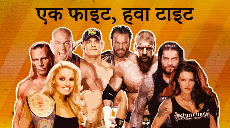 WWESurvivorSeries