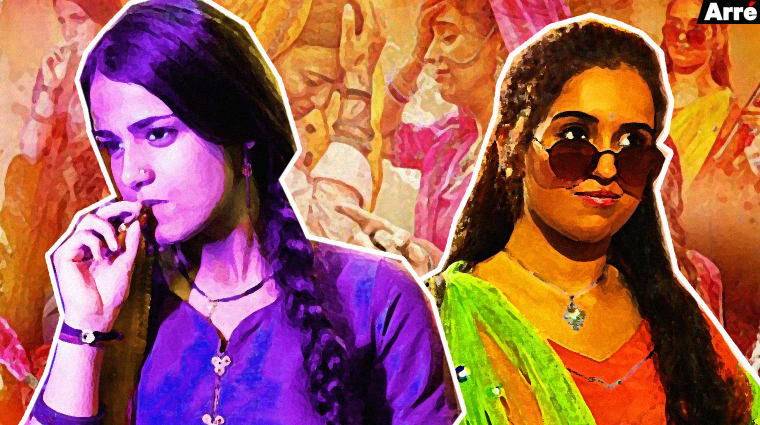 PataakhaReview