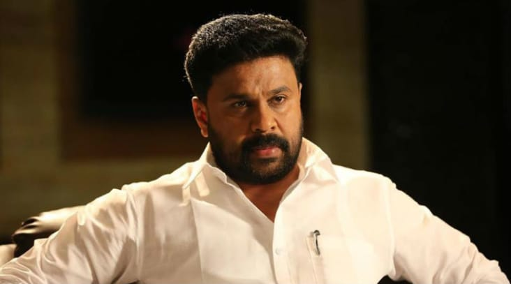 dileep-main
