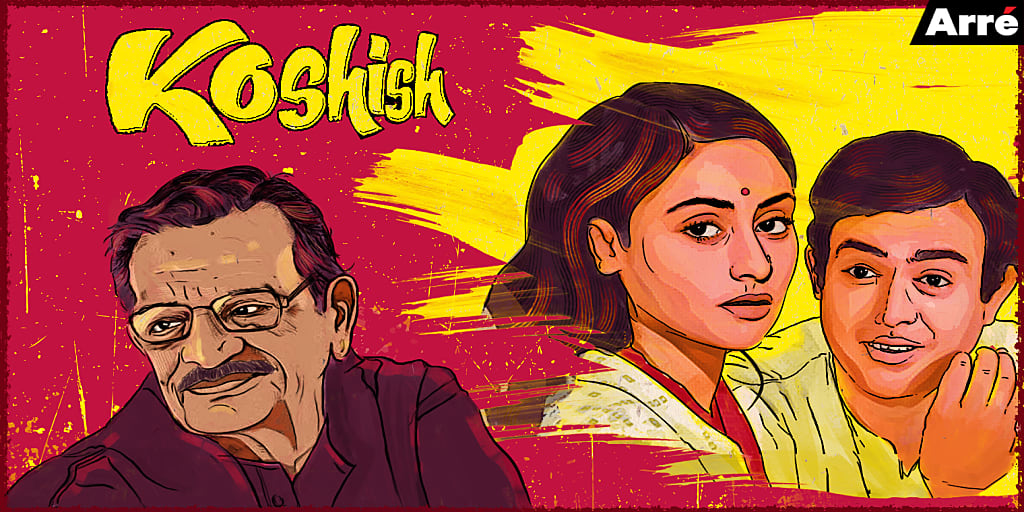 47 Years of Koshish: What the Gulzar Film Reminds Us About an Indifferent Society