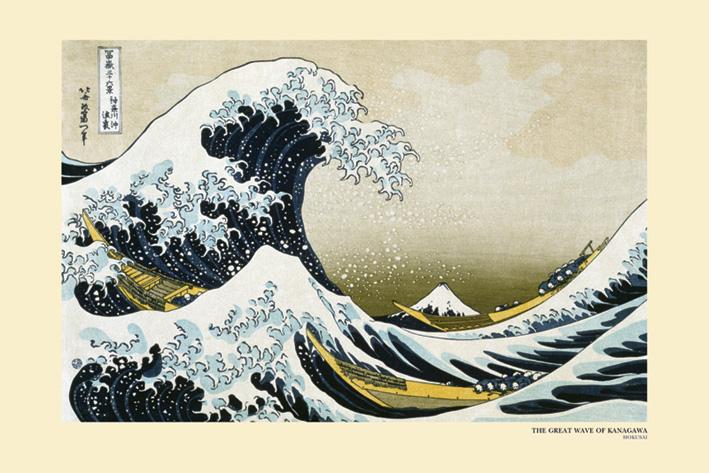 Hokusai: Great Wave off Kanagawa Landscape Poster