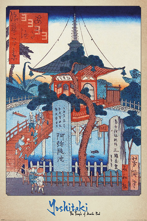 Yoshitaki: The Temple of Amida Pond Portrait Poster