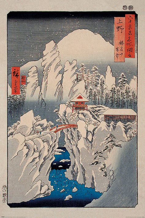 Hiroshige: Snow on Mount Haruna Portrait Poster