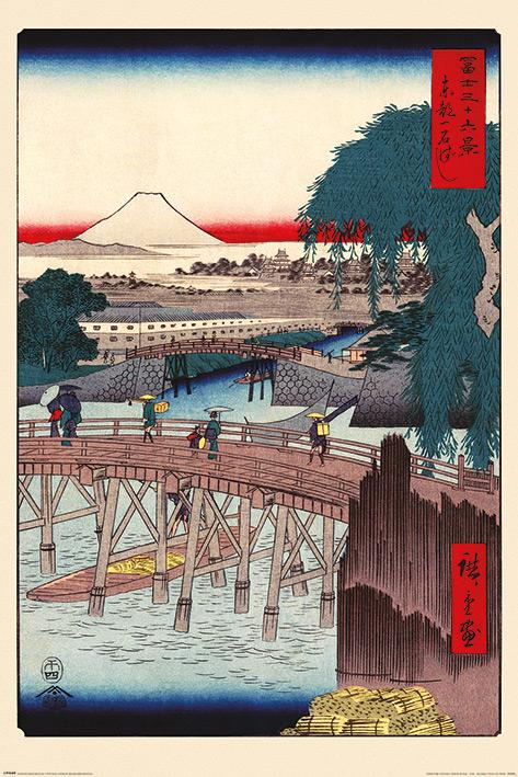 Hiroshige: Ichikoku Bridge In The Eastern Capital Portrait Poster