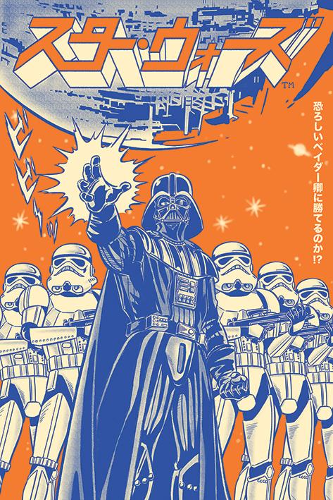 Star Wars: Vader International Portrait Poster