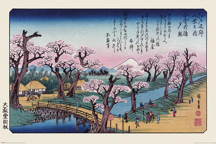 Hiroshige: Mount Fuji Koganei Bridge Landscape Poster