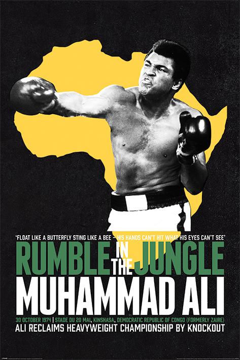 Muhammad Ali: Rumble in the Jungle Portrait Poster