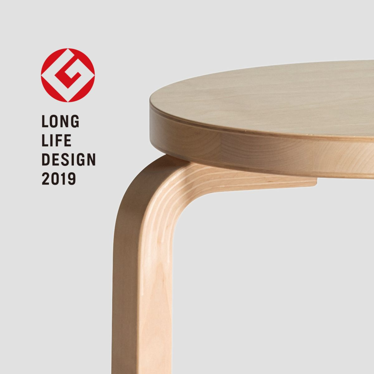 Stool_60__Long_Life_Design_Award