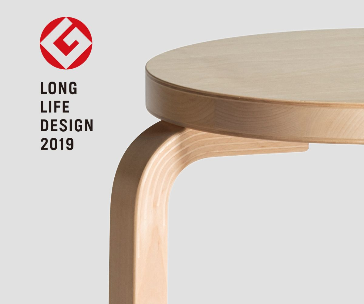Alvar Aalto's Stool 60 wins 2019 Long Life Design Award