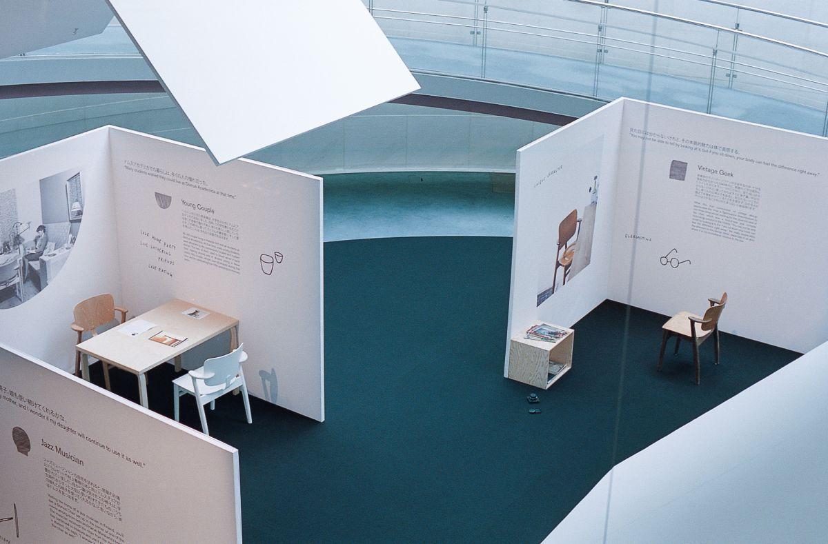 """Artek Japan Domus Chair Exhibition """"The chair ≠ a chair"""""""