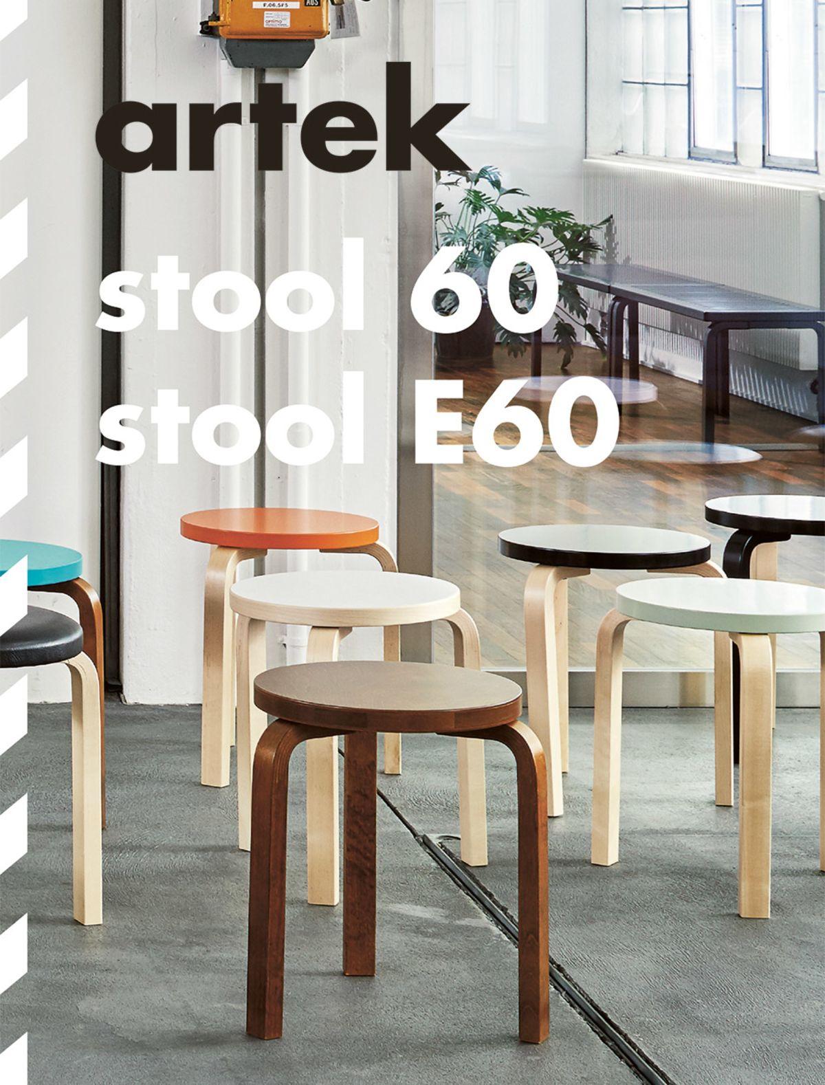 Artek_Stool_60_E60_Preview