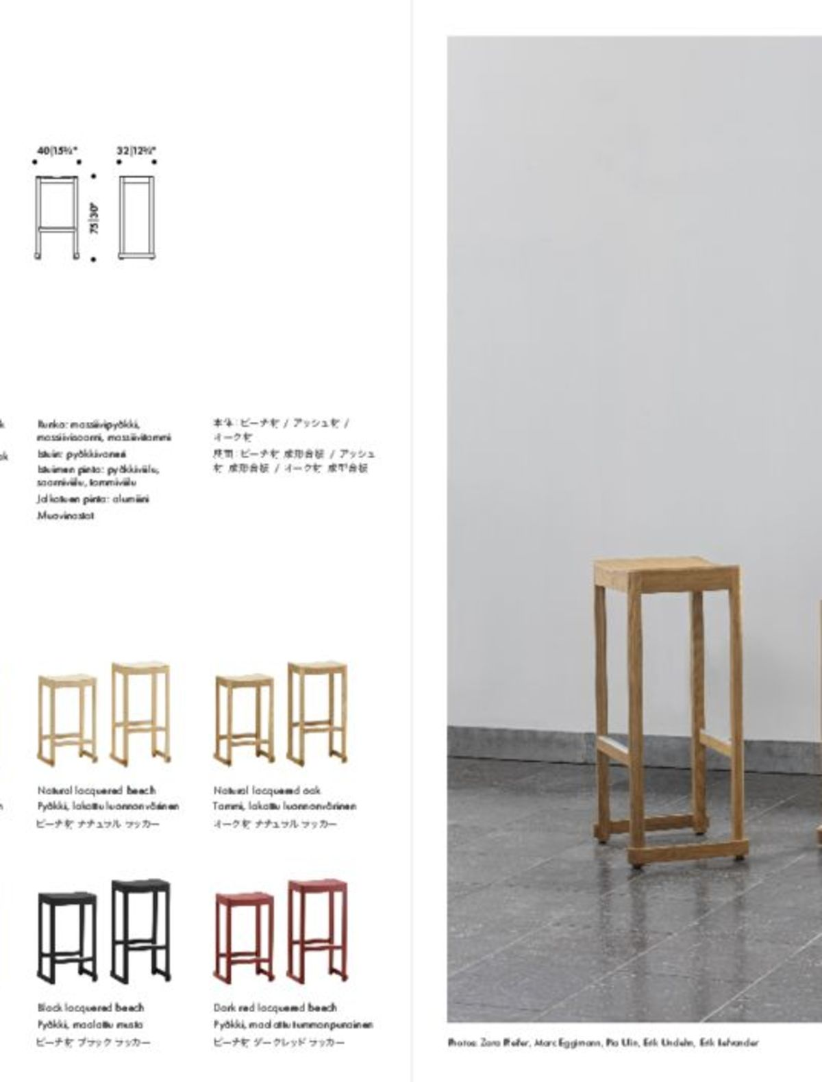 Atelier Collection Brochure 2021