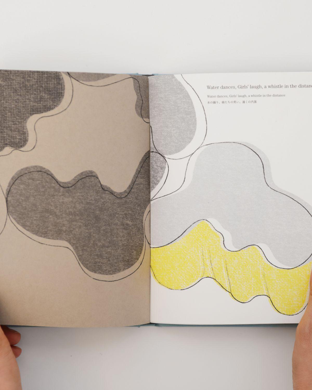 Pieces_of_Aalto_1-2681864