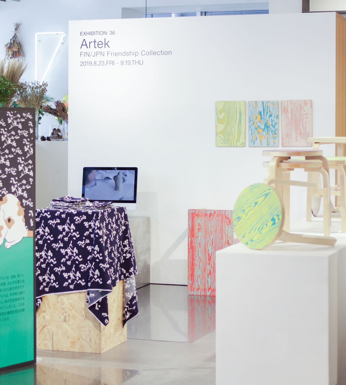 CIBONE Aoyama にてArtek FIN/JPN Friendship Collection Exhibition開催