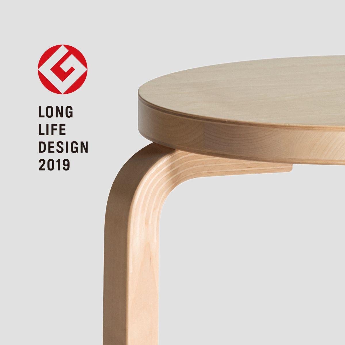 Stool_60__Long_Life_Design_Award