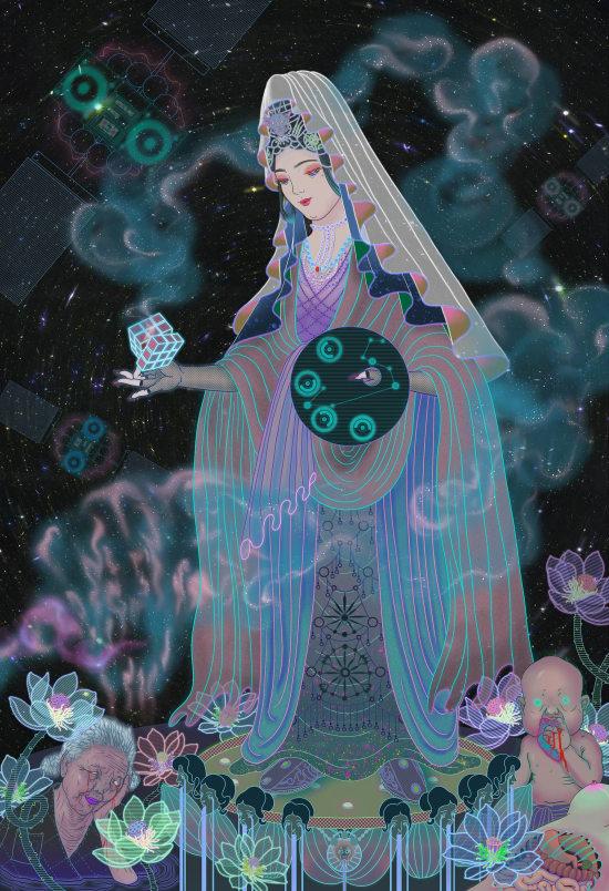 Illustration by Yang Du