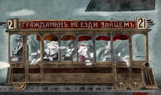 Illustration by Igor Karash